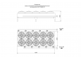 Охладитель водно-гликолевый (высокотемпературный контур) для двигателя CAT СG260-16